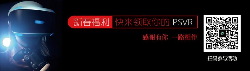 盘点|2016中国VR/AR产业十大事件:冰火两重天 AR资讯 第11张