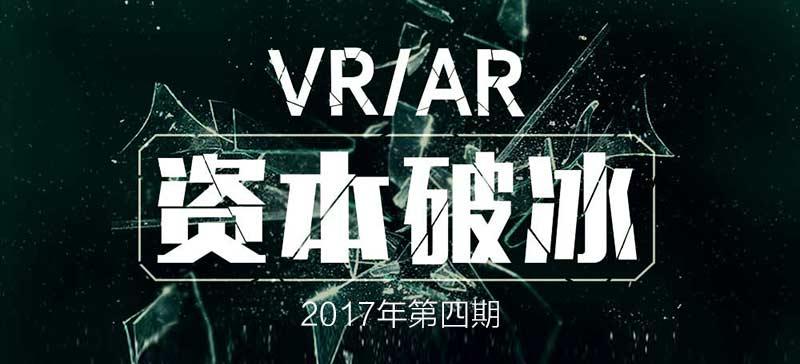 VR,青亭VR