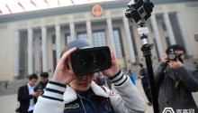 报告:全球VR/AR市场规模将于2022年达667亿美元