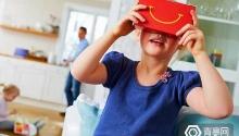 Uru把计算机视觉和VR广告结合,融资80万美金