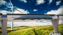 HTT融资超1亿美元,超级高铁或拥有AR技术车窗