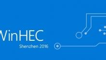 总结微软大战略:WinHEC 2016最全干货!