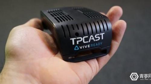 TPCAST无线VR升级套件测评:延迟小于2秒 无线干扰可忽略