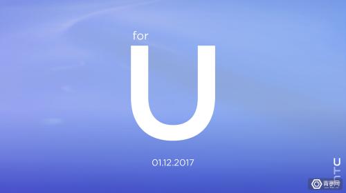 HTC发神秘暗示,将在明年一月份出新产品?