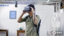 Eonite称已解决VR/AR中inside-out定位问题,种子融资525万美元