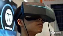 小派8K头盔再被外媒把玩:大视场角VR时代来临?