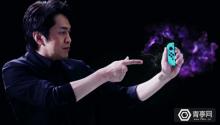 暗藏VR心机?任天堂Switch手柄带触觉反馈和位置追踪