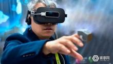 这家企业说,不欺骗大脑永远无法100%实现VR触觉反馈