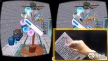 真不是逗我?一张纸就能当VR手柄!