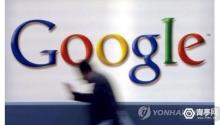 分析师:谷歌收购HTC手机代工业务,对三星威胁微乎其微