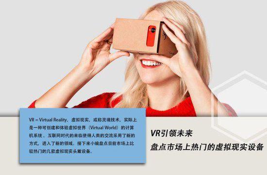 VR设备让人头晕该怎么办?