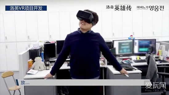 体验真实感爆衣?Nexon曝光《洛奇英雄传》VR视频