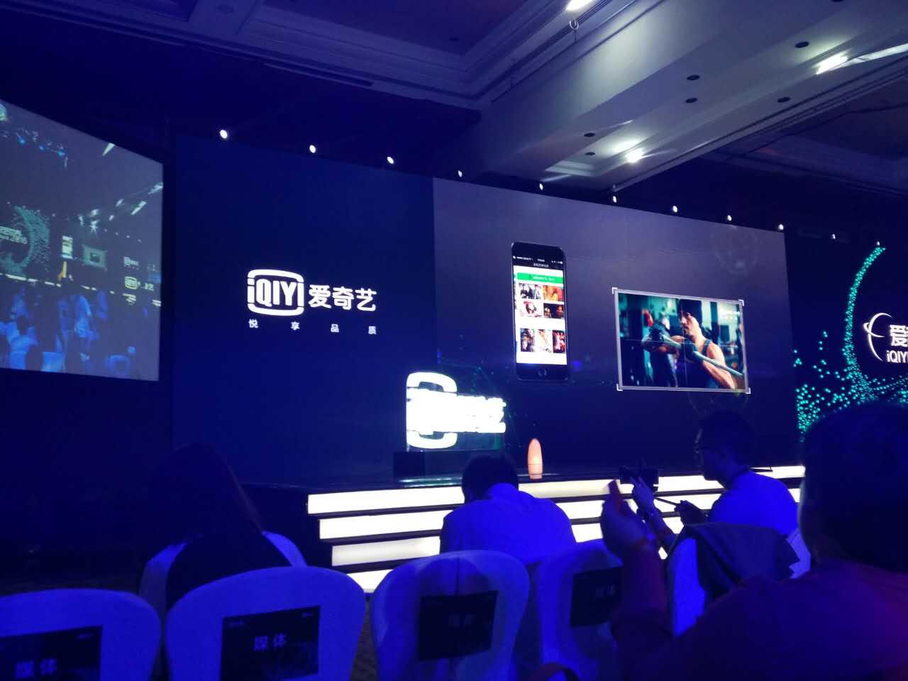 爱奇艺发布最新iVR战略,希望未来一年拥有1000万VR用户