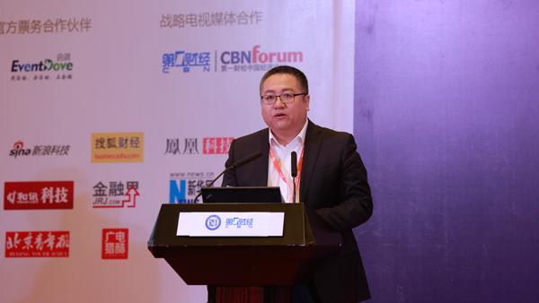 工信部杨东日:加快虚拟现实的技术研发