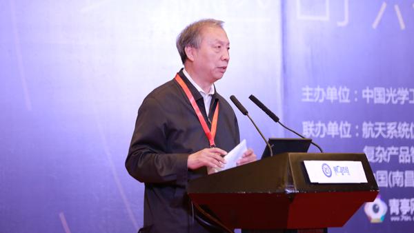赵沁平院士:虚拟现实具有巨大的潜力与空间