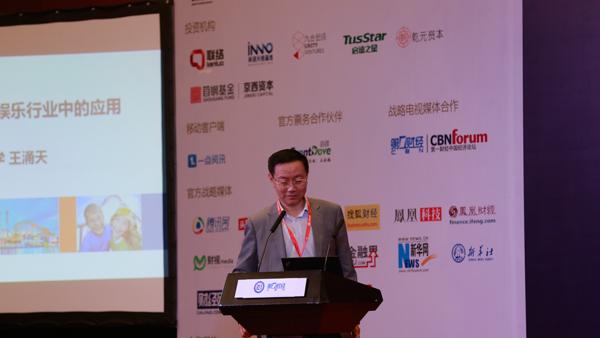 王涌天教授:主题公园的出路就在虚拟现实