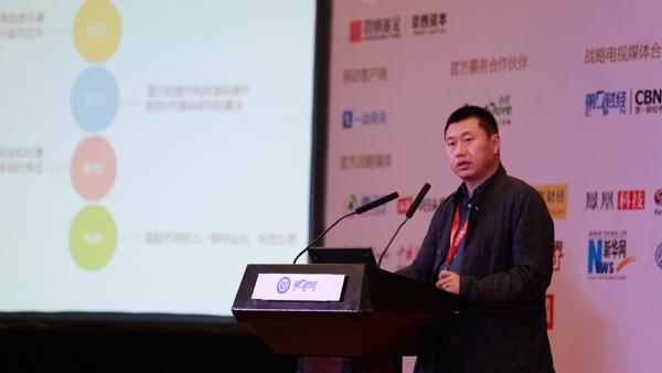 掌网董事长李炜:VR产品卖给消费者还要两到三年