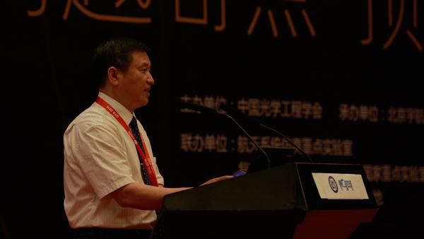 谌伟:南昌虚拟现实产业基地的九大特点