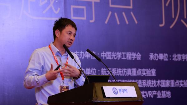 美房云客董事长廖永斌:VR+房地产领域应用现状及行业展望