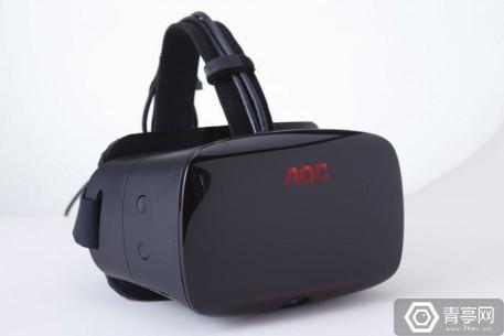 AOC-VR-oblique