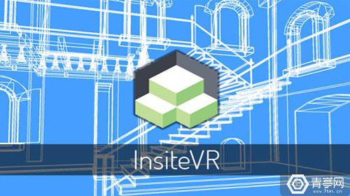 一起在VR里观看工程设计,InsiteVR获150万美元种子轮融资