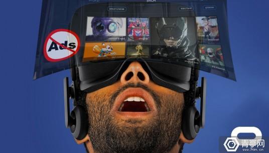 oculus-rift-facebook-ad-free-3