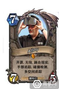 权力的游戏:那些即将参战VR头盔市场的巨头们 AR资讯 第2张