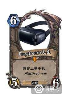 权力的游戏:那些即将参战VR头盔市场的巨头们 AR资讯 第8张