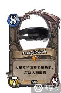 权力的游戏:那些即将参战VR头盔市场的巨头们 AR资讯 第11张