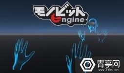 免费VR语音时代来临?日本厂商推出面向Unity的VR声音聊天媒介 AR资讯 第2张