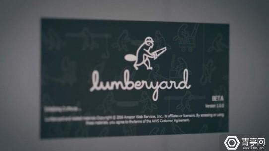 lumberyard-681x383