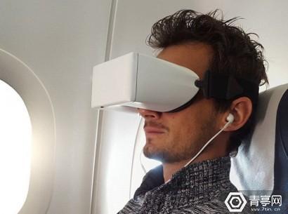 Skylights-VR