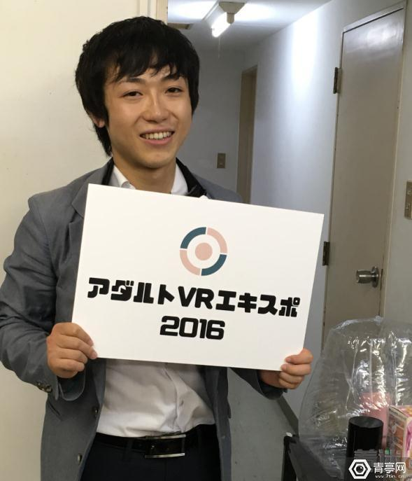"""日本VR成人展主办人:VR性爱比""""现实""""更轻松,将会登陆中国? AR资讯 第1张"""