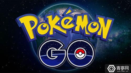 虽走下坡路但Pokemon Go 为什么还能评为最成功的AR手游? AR游戏