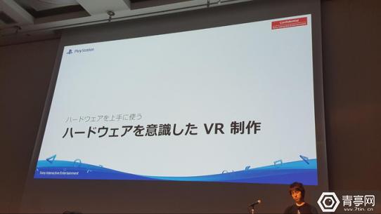 索尼高层亲自讲解如何开发优质VR游戏体验(独家) AR资讯 第4张