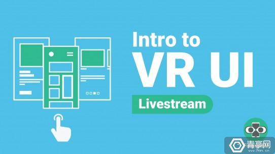 索尼高层亲自讲解如何开发优质VR游戏体验(独家) AR资讯 第7张