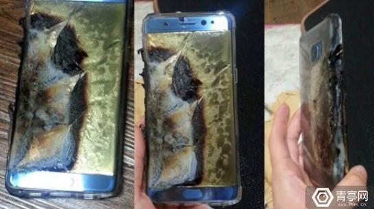 note7-explosion