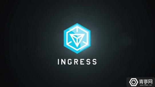 ingress-titelbild