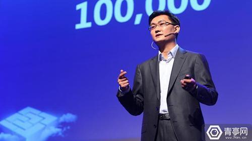 马化腾:腾讯生态空间将在VR等新技术上扩容