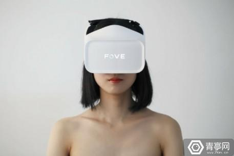 fove-vr-headset-810x540