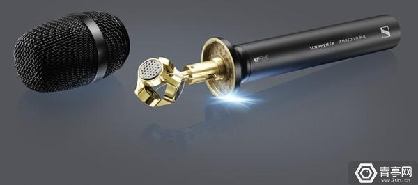 sennheiser-ambeo-vr-microphone-designboom-02