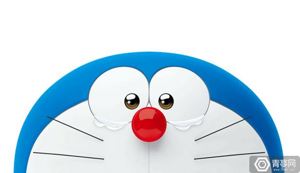 standbymedoraemon-head