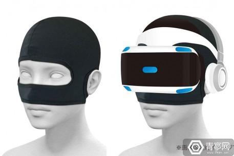 VR-Sturmhaube