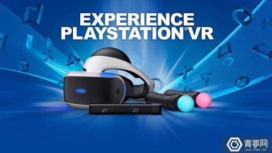 PlayStation VR experience-970-80