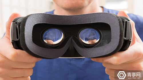 [青亭晨报]黑晶发布VR超级教室正式版/嗨镜H2新品定义观影VR新标准