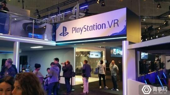 PlayStation-VR-Stand-PGW7-1