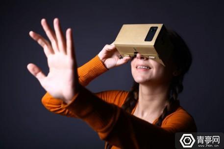 google-cardboard-5-640x0