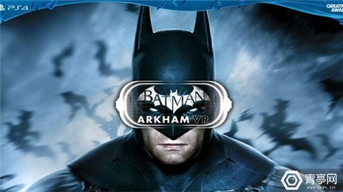 PSVR真机遭媒体曝光 或附送VR游戏《蝙蝠侠:阿卡姆VR》