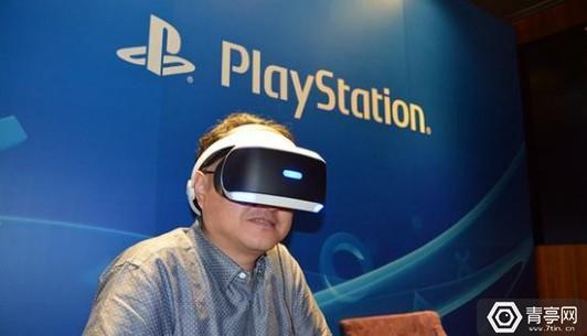 7000万支持VR的智能手机预计在今年出货 AR资讯 第2张