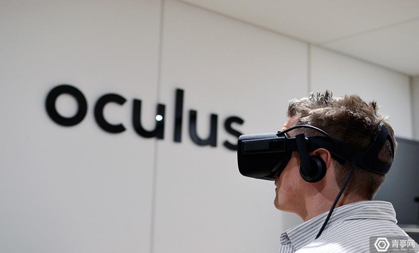 Oculus Education教育服务进入台湾、西雅图、日本